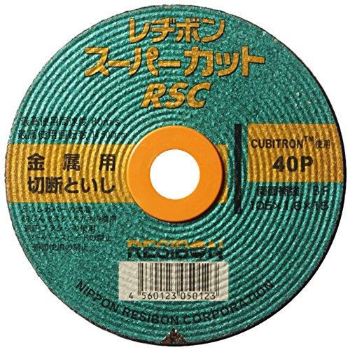 切断砥石 レヂボンスーパーカット RSC 2G 200枚 105x1.6x15mm  40P 日本レヂボン  B00T71CCEU