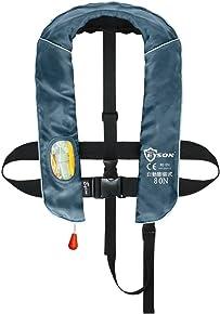 EYSON 子供用 インフレータブルライフジャケット 首かけ 自動膨張式 船舶検査対応 CE認定済 8色