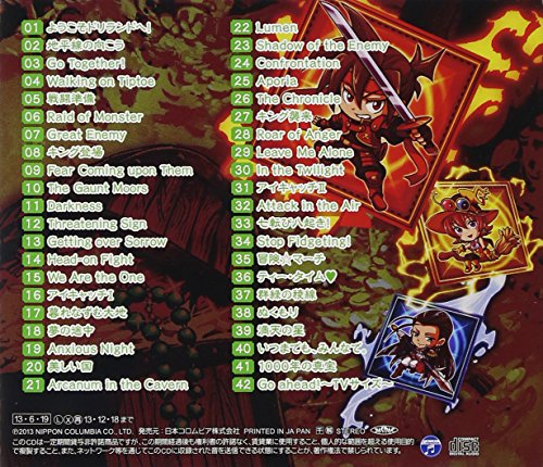 Animation - TV Animation Tanken Driland Original Soundtrack [Japan CD] COCX-38067
