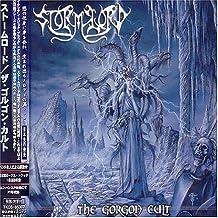 Gorgon Cult
