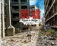 Nippon no Haikyo : Vestiges d'un Japon oublié par Jordy Meow