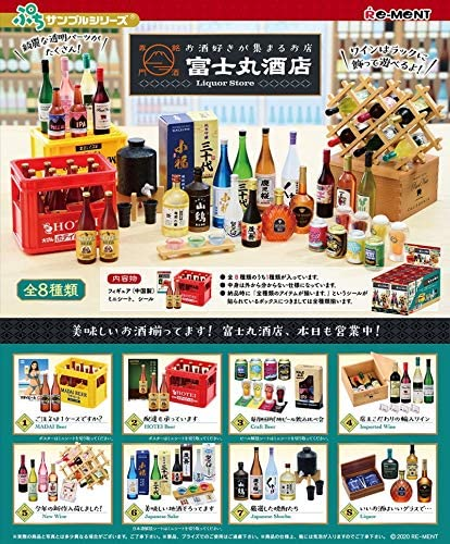 Barbie Re-Ment Liquor Store Craft Beer Set 3