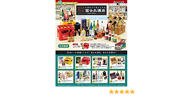 NEW RE-MENT Miniature Drug Store All 8 types Set Box