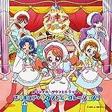 Kirakira Prettycure A La Mode O.S.T. Vol.1