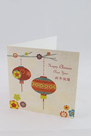 Happy Chinese New Year Wishes Greeting Card Quality Modern Verse ...