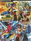 Mega Man Battle Network 6 Official Strategy Guide (Bradygames Official Strategy Guides)