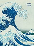 img - for Japanese Woodblock - Hokusai Great Wave Pocket Diary 2018 book / textbook / text book