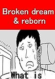 Broken dream & reborn: 建築家の夢にやぶれて、住宅営業になりさがった話
