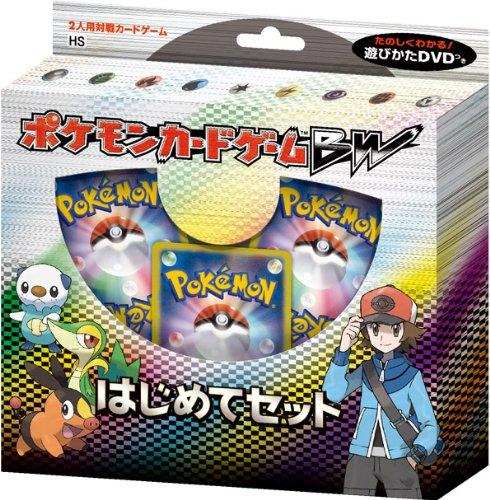 Pokemon Card Game BW Black & White Beginner's Set (Boys) by Game Freak (Pokemon Cards Beginner Deck)