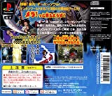 Shaman King: Spirit of Shamans [Japan Import]