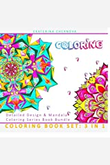 Coloring Book Set: 3 in 1. Detailed Design And Mandala Coloring Series Book Bundle (Detailed Design And Mandala Coloring Books) (Volume 4) Paperback