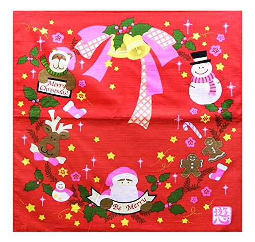 https://www.amazon.com/FUROSHIKI-Japanese-Wrapping-Christmas-Wreath/dp/B01MFEUE53/ref=sr_1_5?ie=UTF8&qid=1481806147&sr=8-5&keywords=furoshiki%2C+christmas