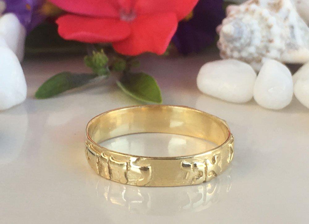 925 Sterling Silver Kabbalah Wedding Ring Ani Ledodi I Am My Beloved Hebrew Ring