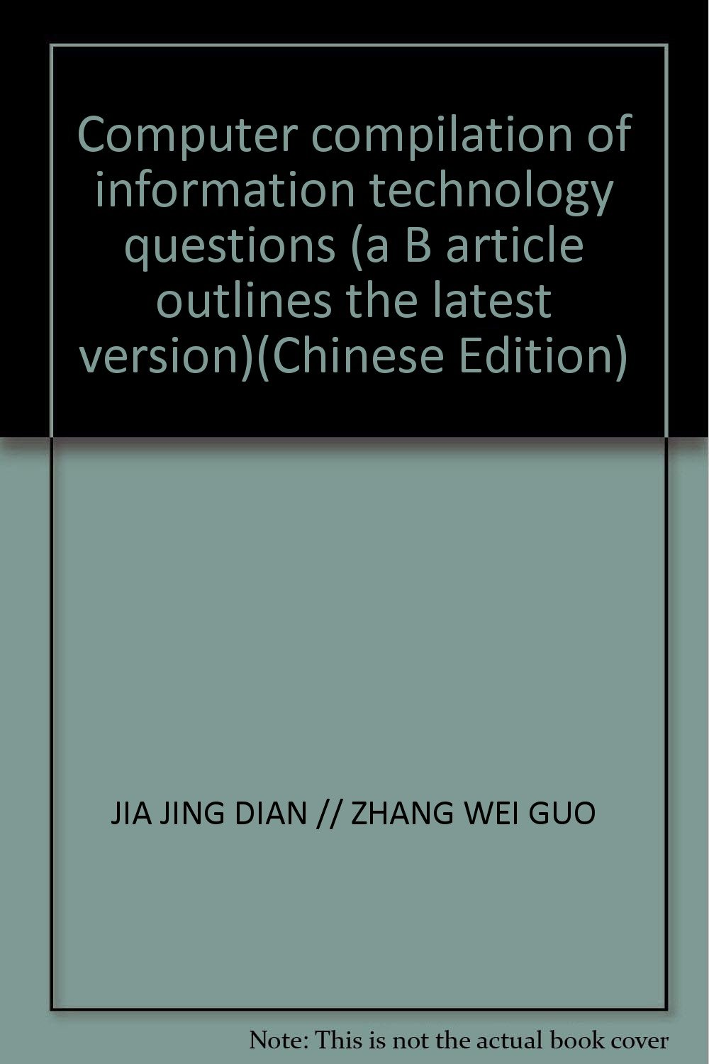 Download Computer compilation of information technology questions (a B article outlines the latest version)(Chinese Edition) ebook