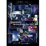 RADWIMPS LIVE DVD 「Human Bloom Tour 2017」(通常盤)[DVD]