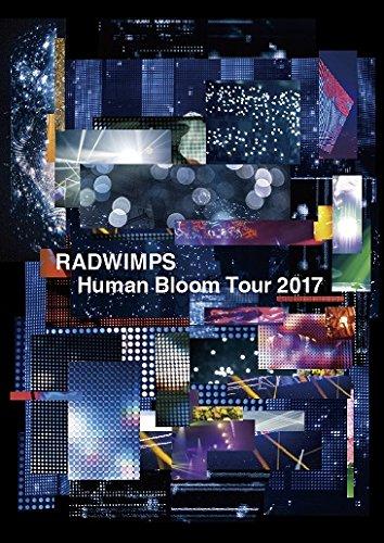 RADWIMPS / RADWIMPS LIVE DVD 「Human Bloom Tour 2017」 [通常版]