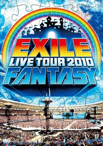 EXILE/LIVE TOUR 2010 FANTASYの商品画像