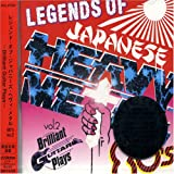 Legends of Japanese Heavy Metal 80's, Vo...