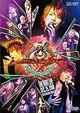 MASKED RIDER KIVA X'mas LIVE & SHOW -HOLY FANG PARTY- [DVD]