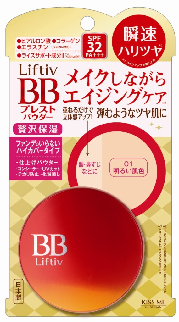 Liftiv BB/Essence BB Powder 01 Light Ochre 9g