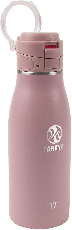 Takeya Traveler Insulated Travel Mug w/ Leak Proof Lid, Ash Rose, 17 Ounce