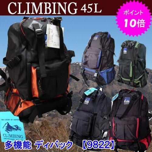 Backpack next / khaki color emergency ea - Mikasa Khaki Shopping Results