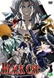 BLACK CAT Vol.5 [DVD]