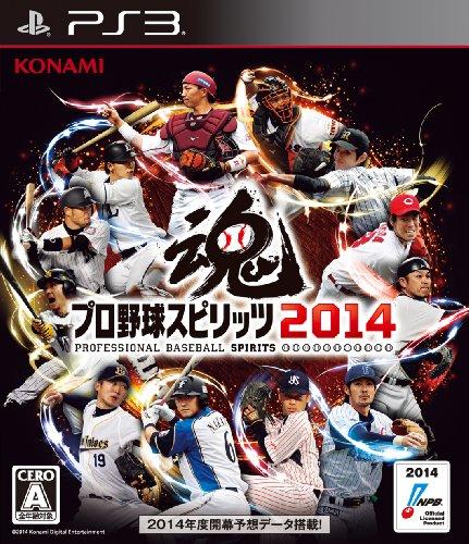 - Professional Baseball Spirits (Pro Yakyu Spirits)2014 [Japan Import]