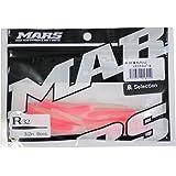 MARS(マーズ) ワーム ルアー R-32 泉セレクション イズミナイトパール (ヒルクライム)