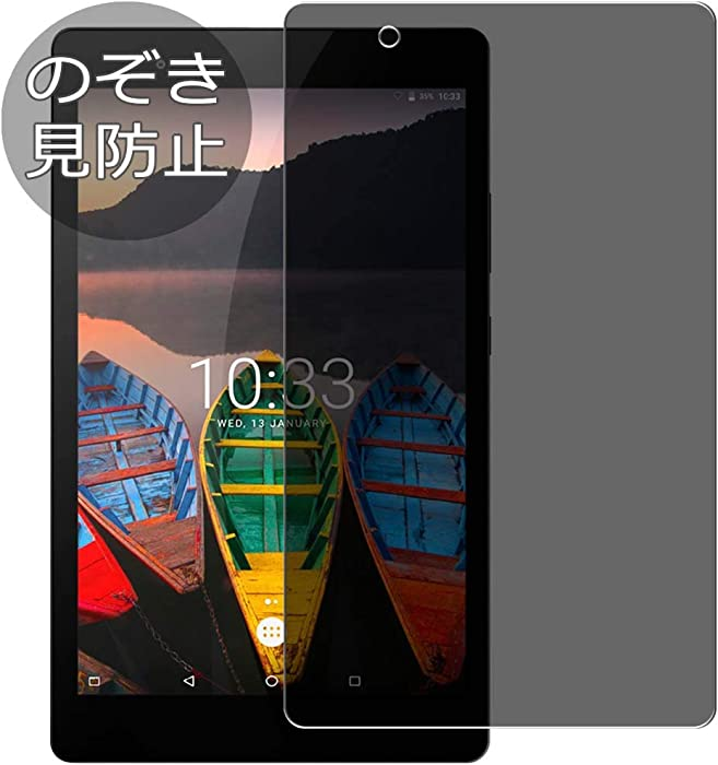 """Synvy Privacy Screen Protector Film for Lenovo TAB3 8 Plus / P8 TB-8703F 8"""" TAB 3 0.14mm Anti Spy Protective Protectors [Not Tempered Glass]"""