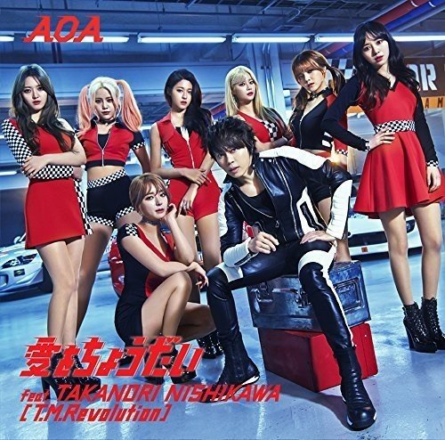 CD : Aoa - Ai Wo Choudai Feat.Takanori Nishikawa (Japan - Import, 2 Disc)