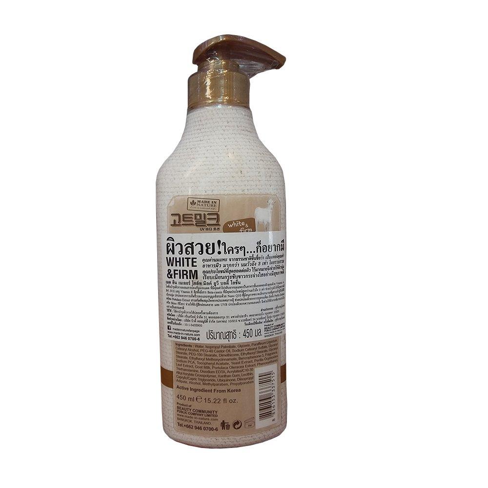 Amazon.com: Naturaleza leche de cabra y UV & Co-enzima Q10 ...