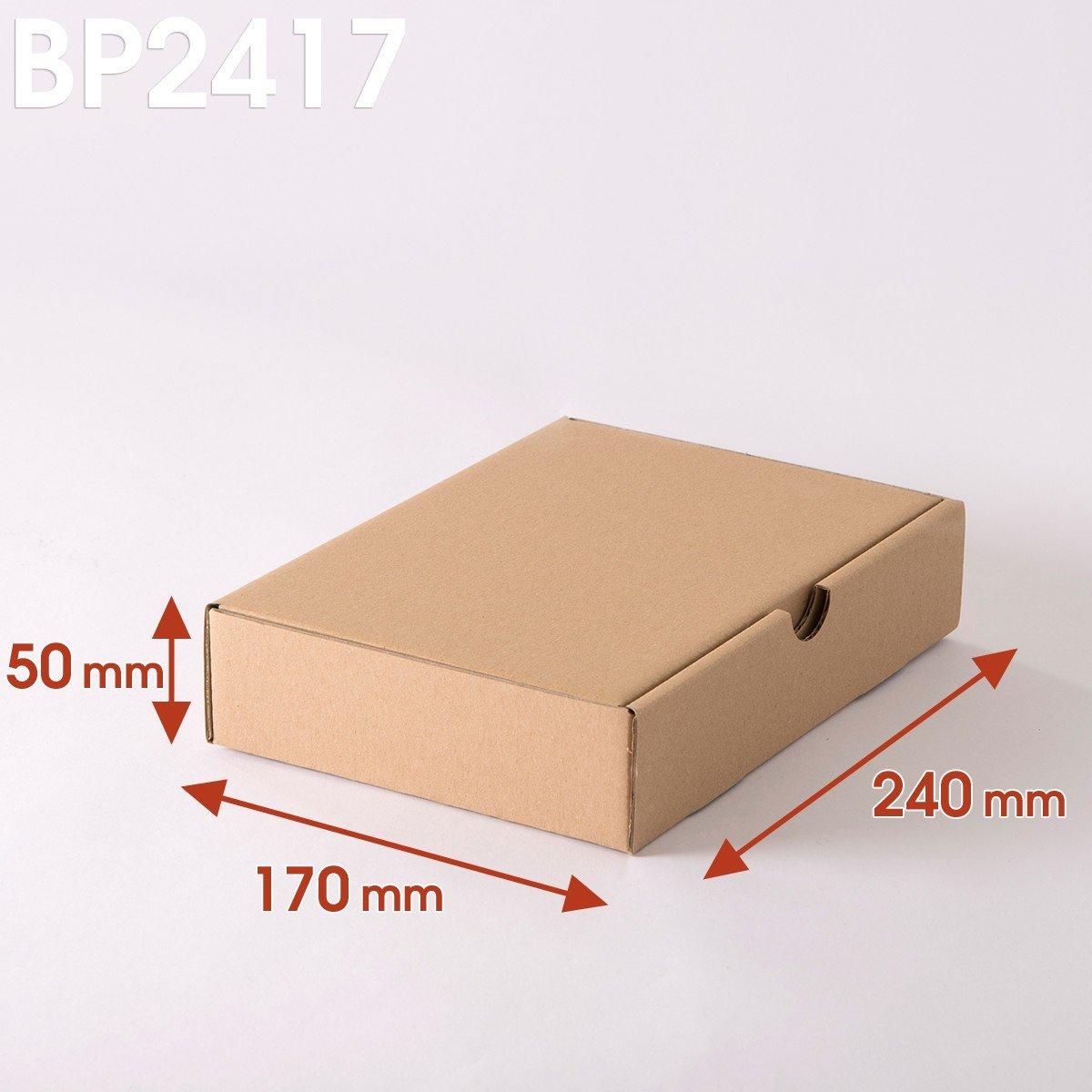Lot de 100 Boîtes postales brunes 240x170x50 mm