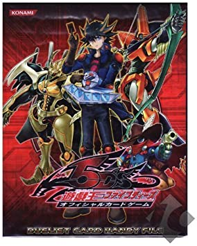 YU-GI-OH! Yugioh Japanese 5Ds Yusei Fudo Duelist Pack #2 Official 4 Pocket Card Album by: Amazon.es: Juguetes y juegos