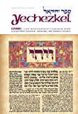 Ezekiel - Yechezkel, Moshe Eisemann, 0899060692