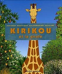 Kirikou et la girafe par Ocelot