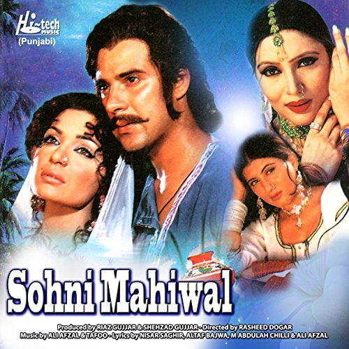sohni mahiwal Sohni mahiwal is a tragic love story which reverts the classical motif of hero and leader the heroine sohni, unhappily married to a man she despises, swims every night across the river using an earthenware pot to keep afloat in the water, to where her beloved mehar herds buffaloes.