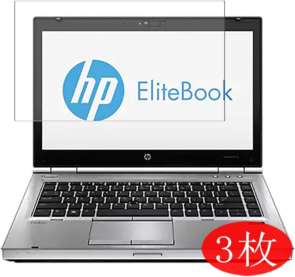 "【3 Pack】 Synvy Screen Protector for HP EliteBook 8570p 15.6"" TPU Flexible HD Film Protective Protectors [Not Tempered Glass]"