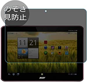 "Synvy Privacy Screen Protector Film for Acer Iconia Tab A200 10.1"" Anti Spy Protective Protectors [Not Tempered Glass]"