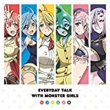 RADIO CD MONSTER MUSUMETACHI NO IRU NICHIJYOKAIWA(+CD-ROM)