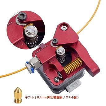WAZSQアップグレードデュアルギア押出機、CrealityEnder3CR10CR-10ProCR-10S3Dプリンター用アルミニウムドライブフィード1.75mmフィラメントで動作