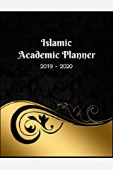 Islamic Academic Planner: August 2019 - July 2020 Student Planner With Hijri and Gregorian Calendar. Includes Journal Pages with names of Allah. Paperback