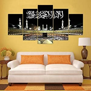 YUJEJ801 5 Pieces Canvas Wall Art HD Print Painting Modern Contemporary Picture Home Decor HD Artwork 5 Panels Mecca Hajj Makkah 150x80 Framed Ready to Hang