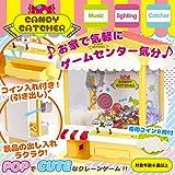 キャンディキャッチ[マニュアルタイプ]JS1726 SIS
