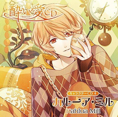 aiyoi-cd-character-cd4-kahlua-mil-by-indies-japan