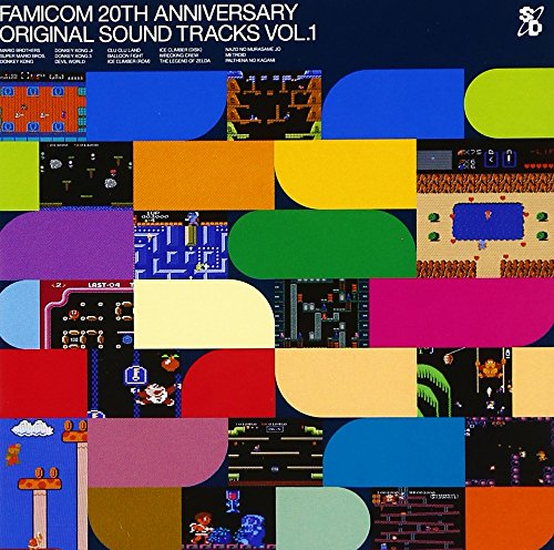 Famicon 20th Anniversary 1