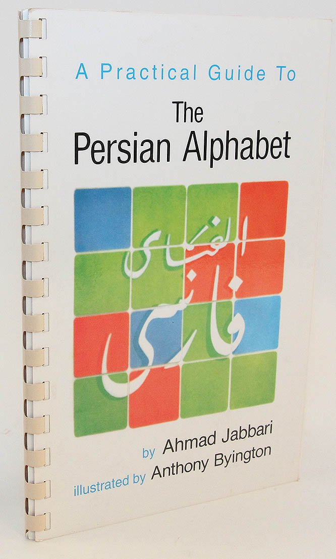 Practical Guide to Persian Alphabet by Mazda Pub