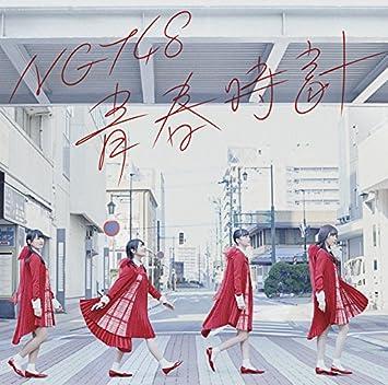 Amazon   青春時計(TypeB)(DVD付...