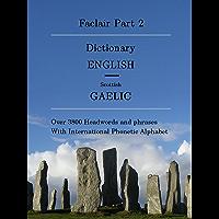 Faclair Part 2: Dictionary English / Scottish Gaelic (Faclair Dictionaries Scottish Gaelic)