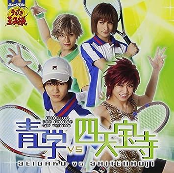 Musical Musical Prince Of Tennis Musical Seigaku Vs Shitenhoji